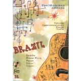"""Самовчитель """"Бразильская гитара"""""""