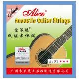 Струны для акустической гитары Alice A303-SL супер легкое натяжение